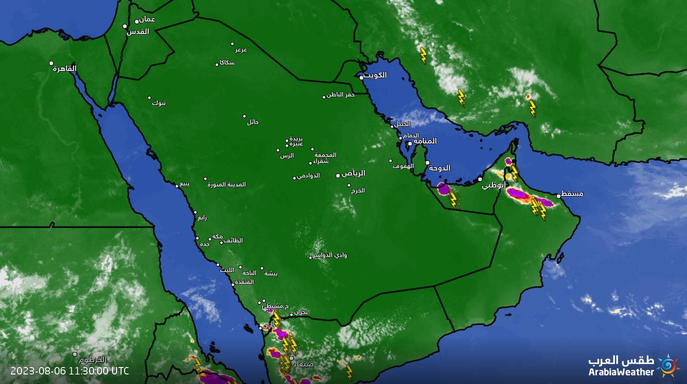 موقع أبو سعد للطقس / خريطة رادار  البروق 6